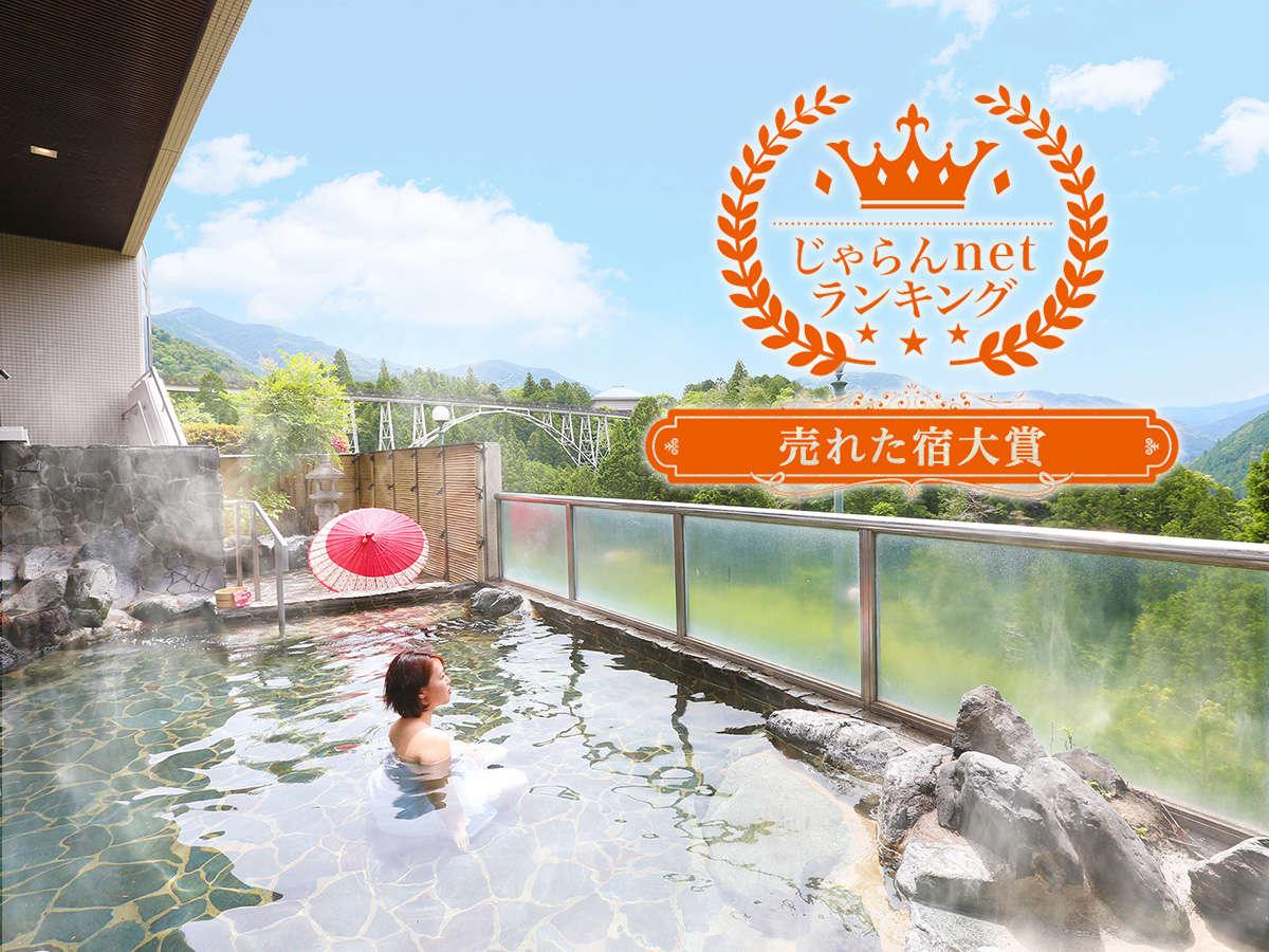 おかげさまで【じゃらんnetランキング2019 売れた宿大賞 岐阜県 51-100室部門 3位】受賞いたしました。