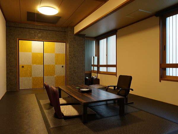 Satomo Ryokan