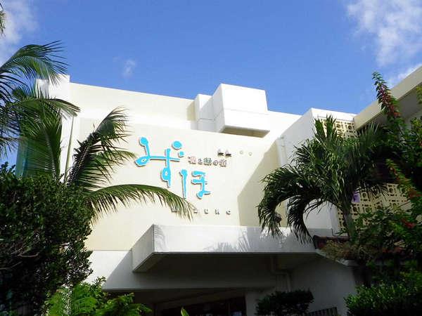 *沖縄の植物に囲まれたホテルでごゆっくりお過ごしください。