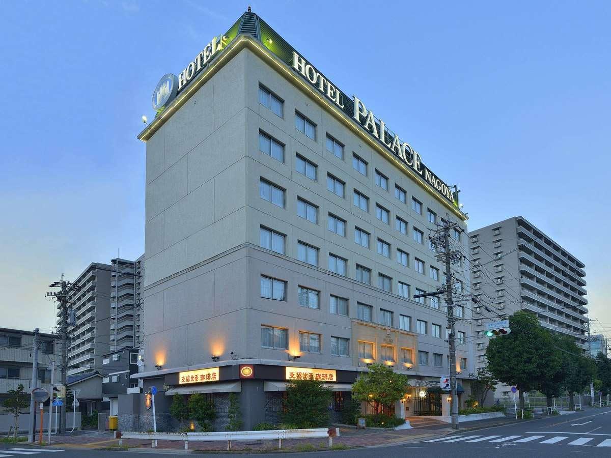 ホテル パレス名古屋 外観_1階に支留比亜珈琲店併設