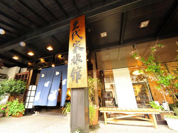 *外観/ようこそお料理旅館【名代家】へ