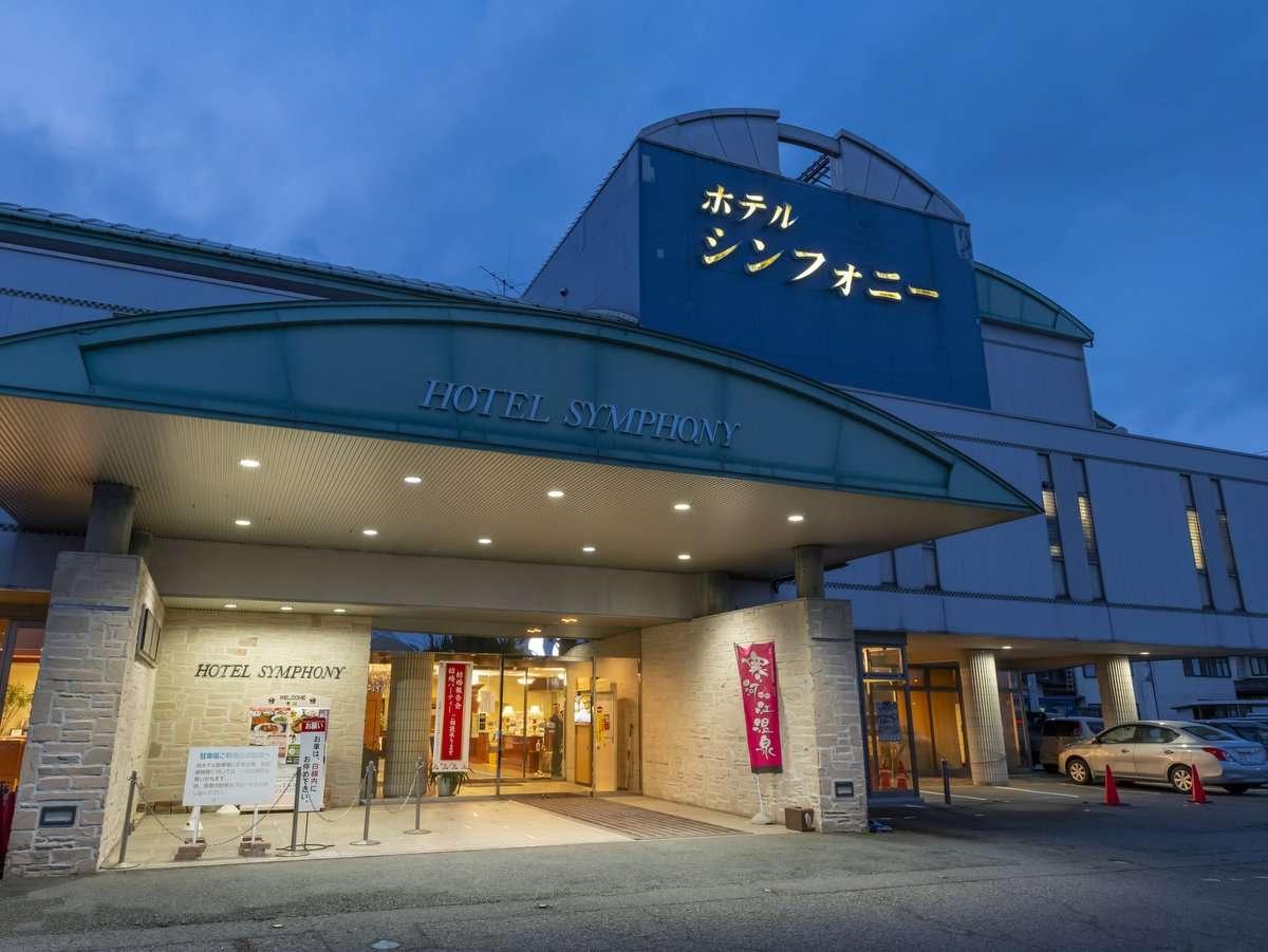 ホテルシンフォニー本館・外観