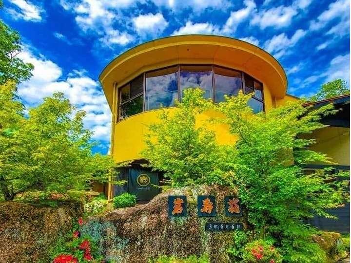 夏の岩寿荘♪自然に癒されます♪