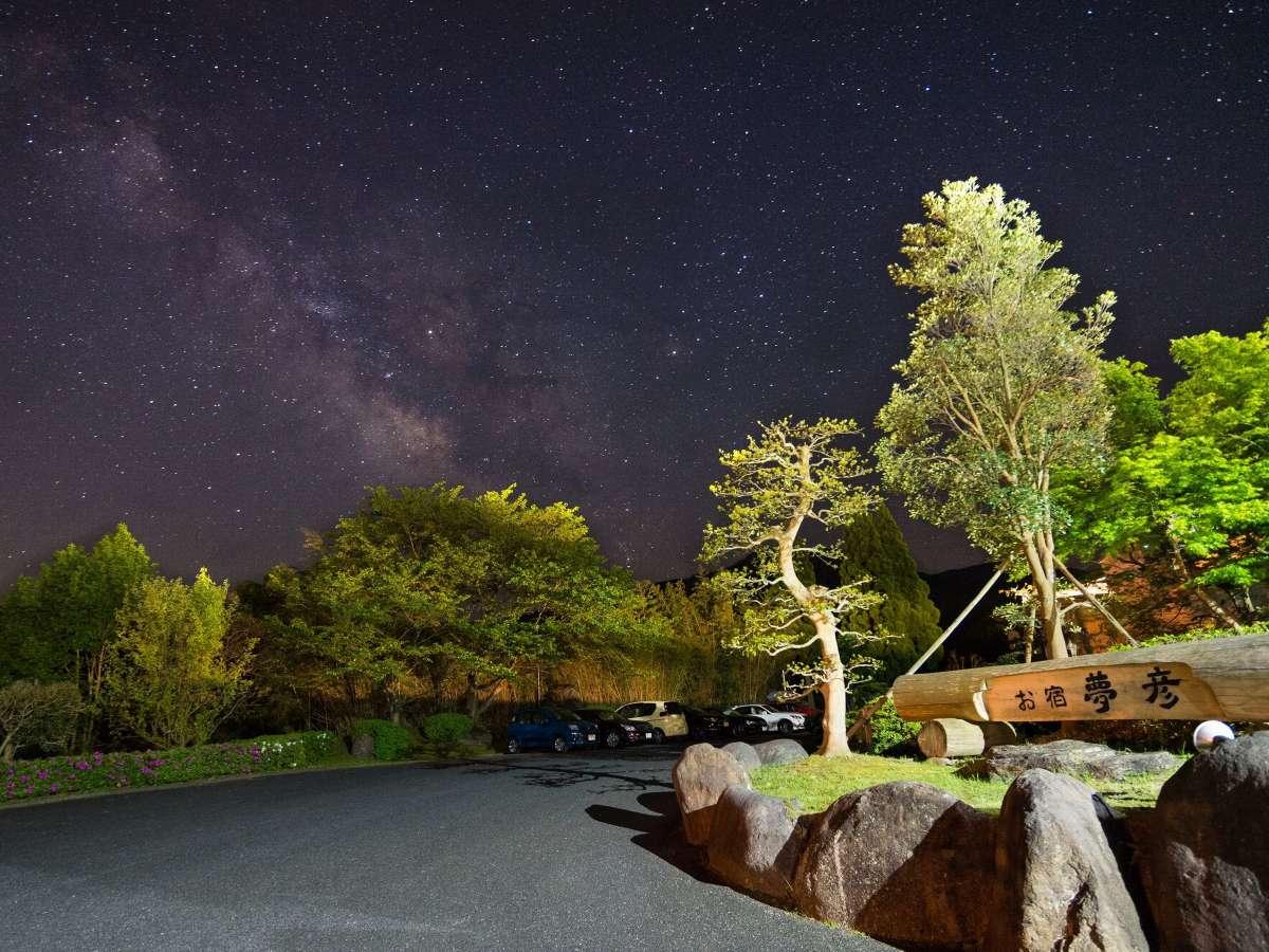 当館駐車場からでも満天の星が見えるのは、光が少ない鹿野だからこそ!