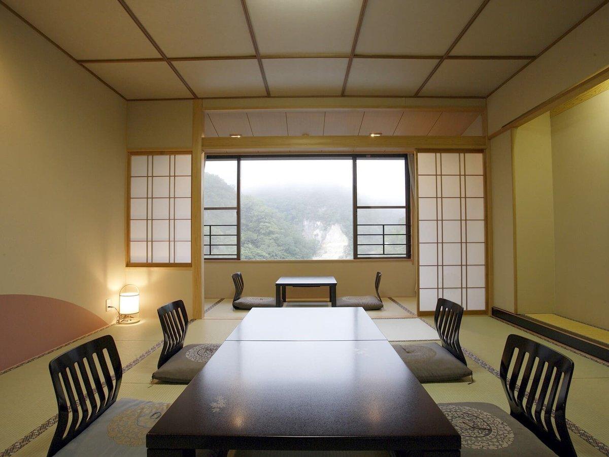 和室は12.5畳の広さがあります