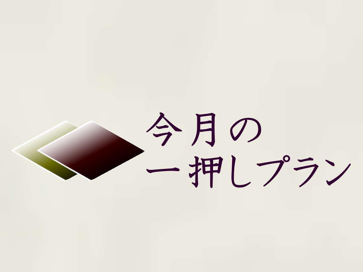 Japanese roten buro 3 7