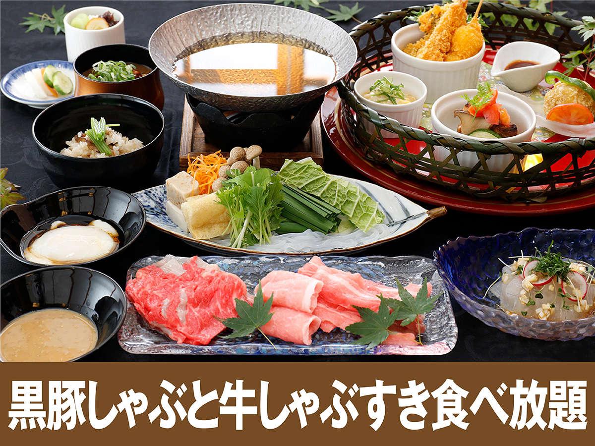 ■和食_黒豚しゃぶと牛しゃぶすき食べ放題(イメージ)