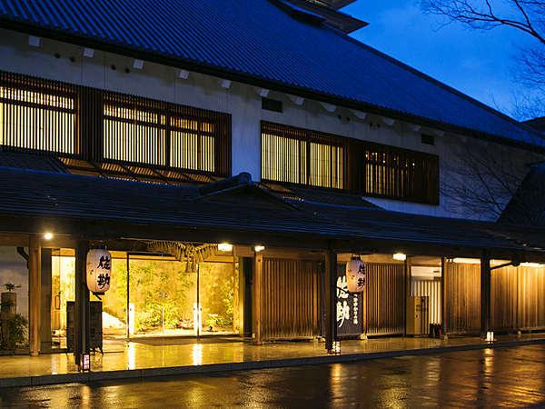 仙台 カップル 旅館