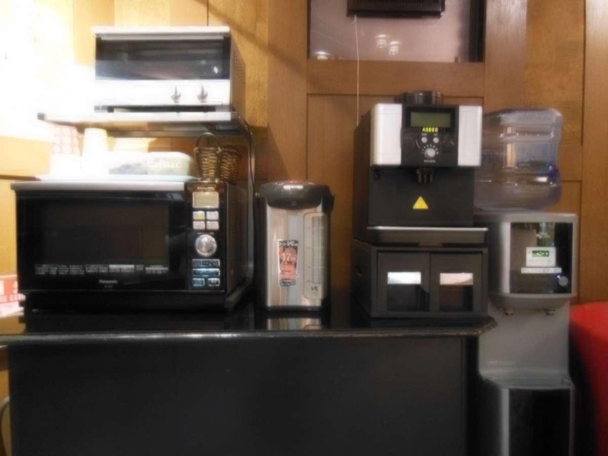 ☆レンジ・コーヒー