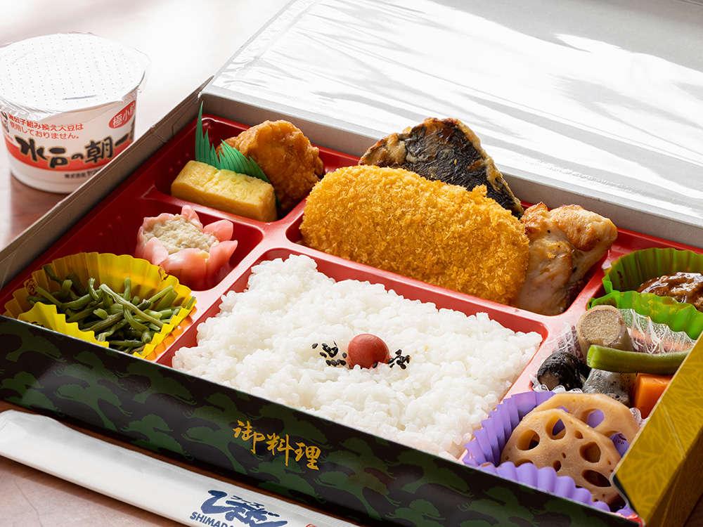 【朝食】1階ラウンジ・朝食はお弁当をご用意しております。