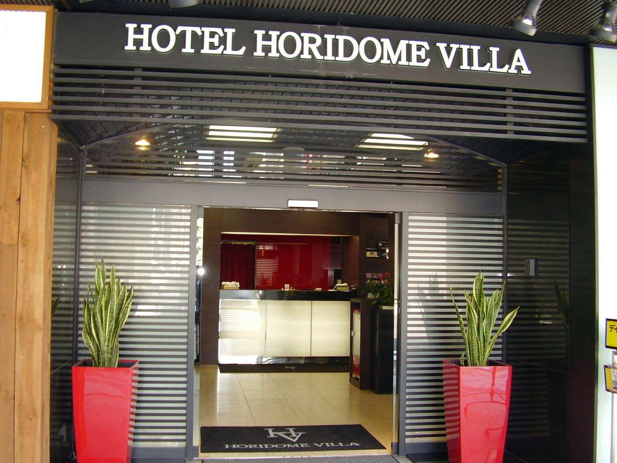 Hotel Horidome Villa Hotels Rooms Rates Tokyo Kanda