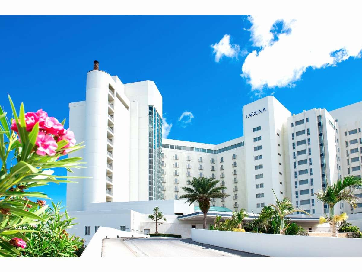 沖縄コンベンションセンター、宜野湾海浜公園の周辺ホテル- 格安・人気・おすすめ