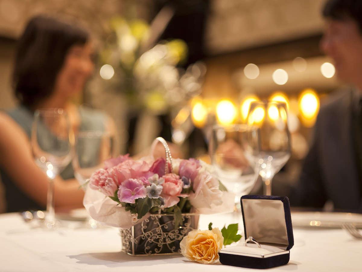 結婚記念日やお誕生日など、あなたの大切な1日を彩ります。