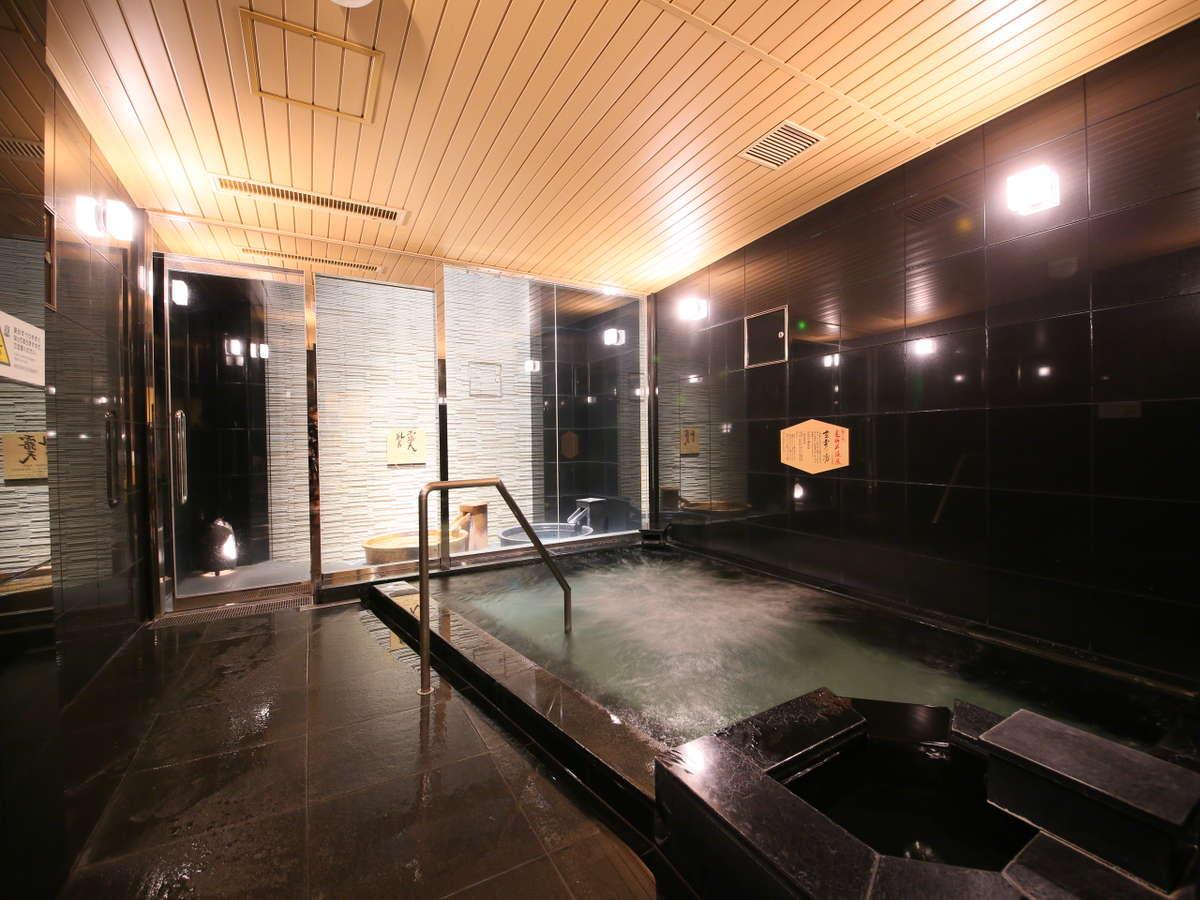 大浴場 宿泊者専用無料 営業時間15:00~24:00・6:00~10:00 日帰りプランもご利用可能です