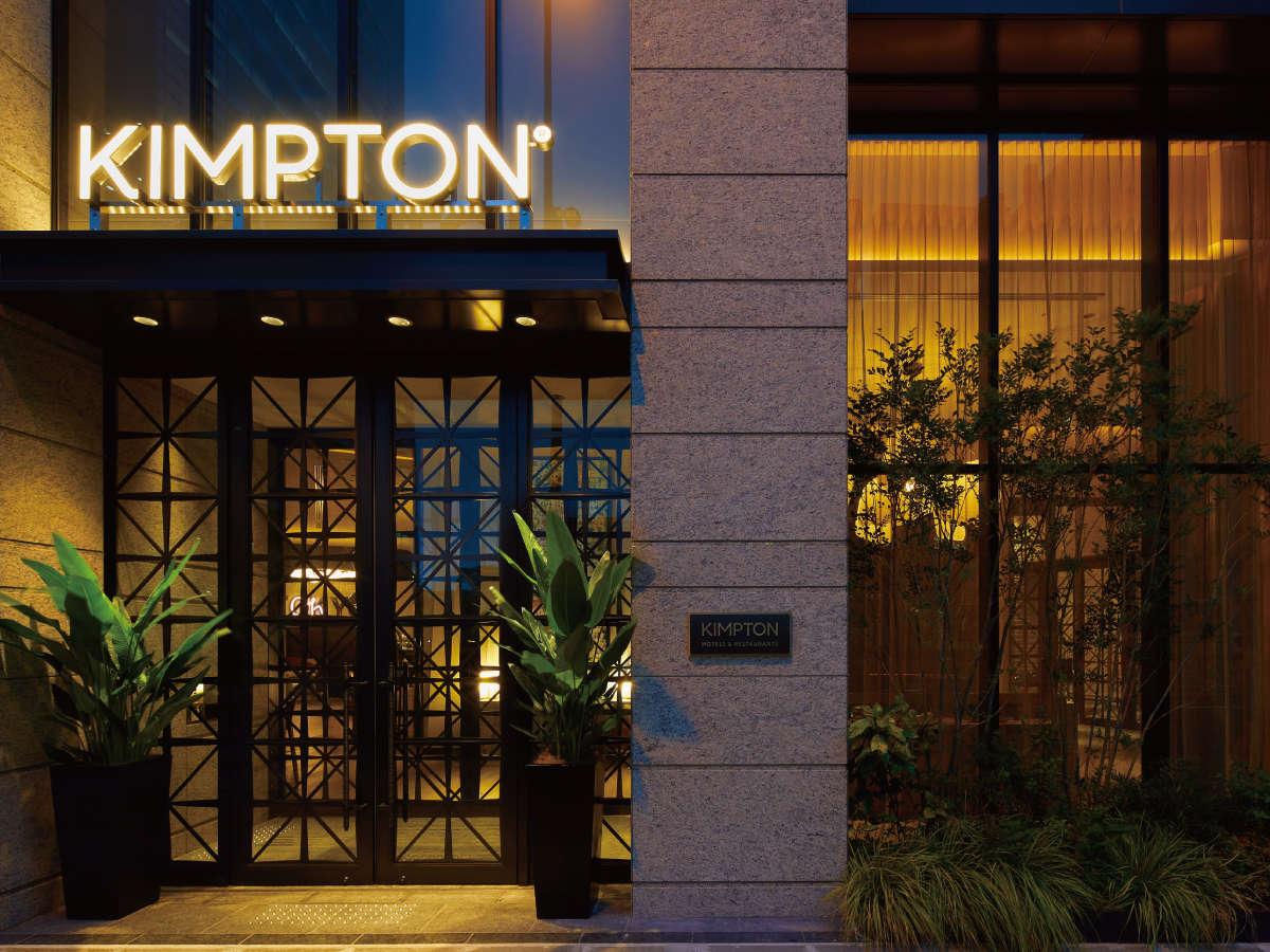 キンプトン新宿東京のレストランの画像