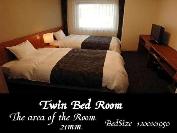 ◆ツインベッドルーム (21平米 ベッド幅120×195センチx2台)
