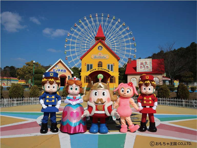 おもちゃ王国】 ダイヤモンド瀬戸内マリンホテルは、おもちゃ王国のオフィシャルホテルとなります。