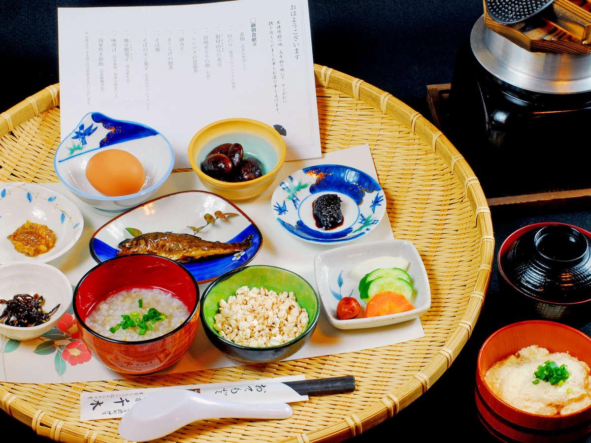 【朝食イメージ】昔ながらの高千穂の朝食を再現したオリジナルです。