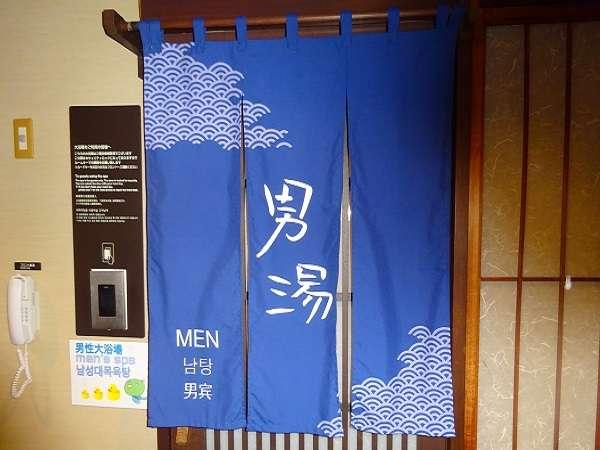 男子浴場入り口