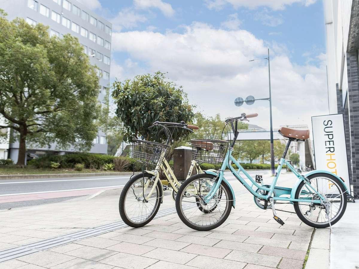 無料レンタル自転車!市内観光や仕事先に行くのに便利です。