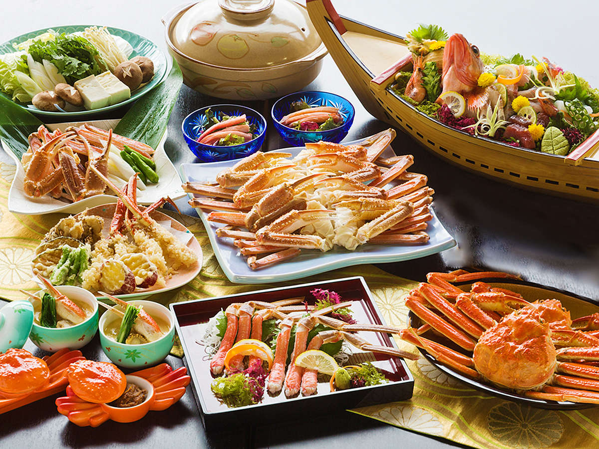 【蟹フルコース会席】 ★★料理旅館より贈る、『蟹好きのための特別会席♪』★★