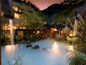 Awanoyu-Ryokan  Shirahone-Onsen Hot Springs