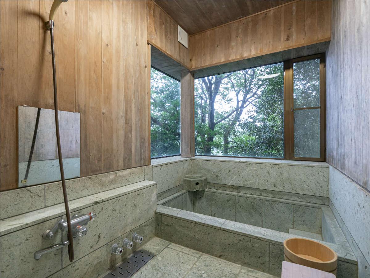 【自然郷玄岳台1-908】バスルーム