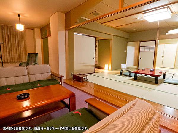 三の間付貴賓室です。当館で一番グレードの高いお部屋です。