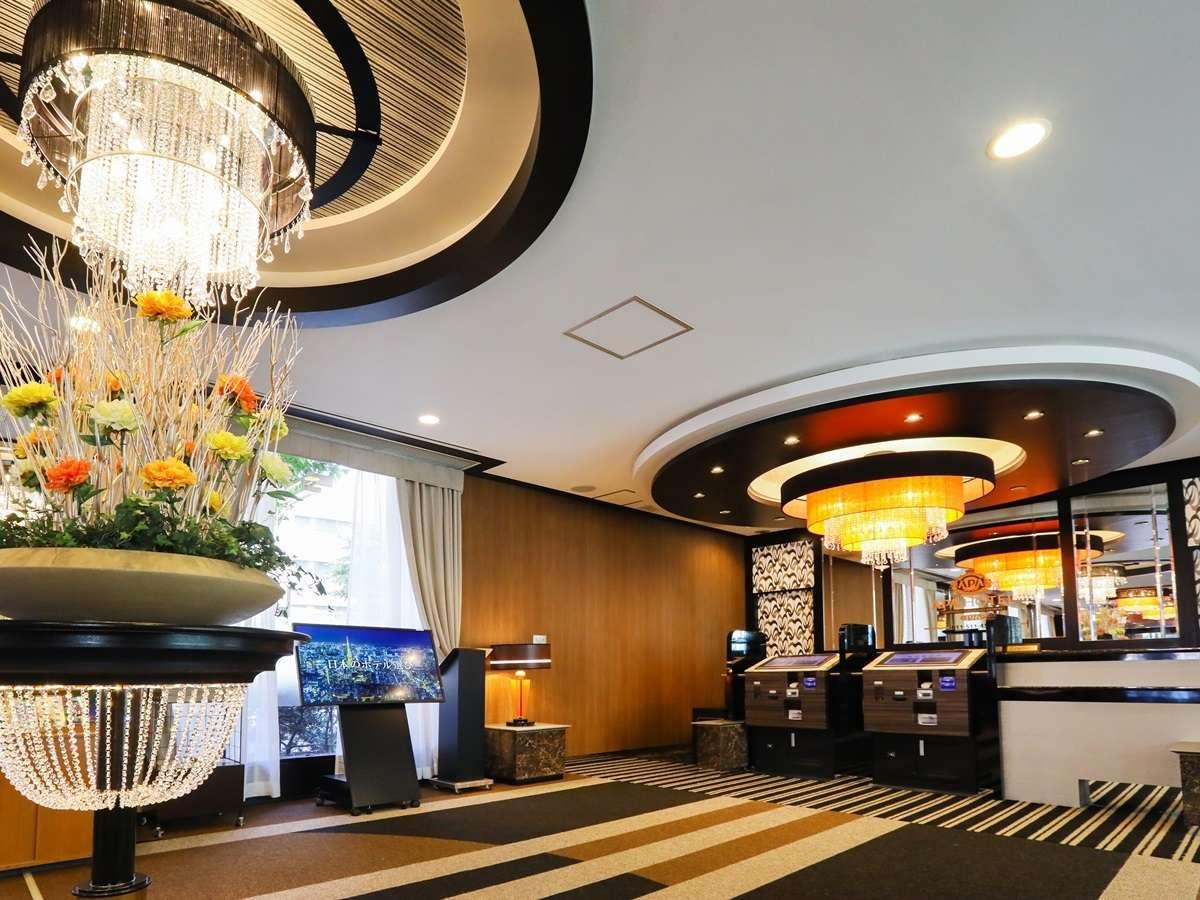 APA Hotel Sapporo-Susukino-Ekimae