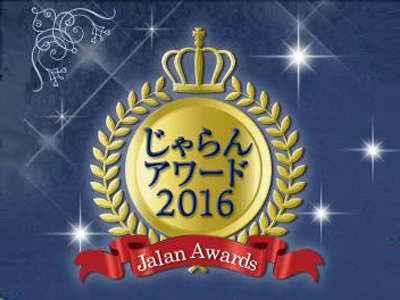 Arimakan