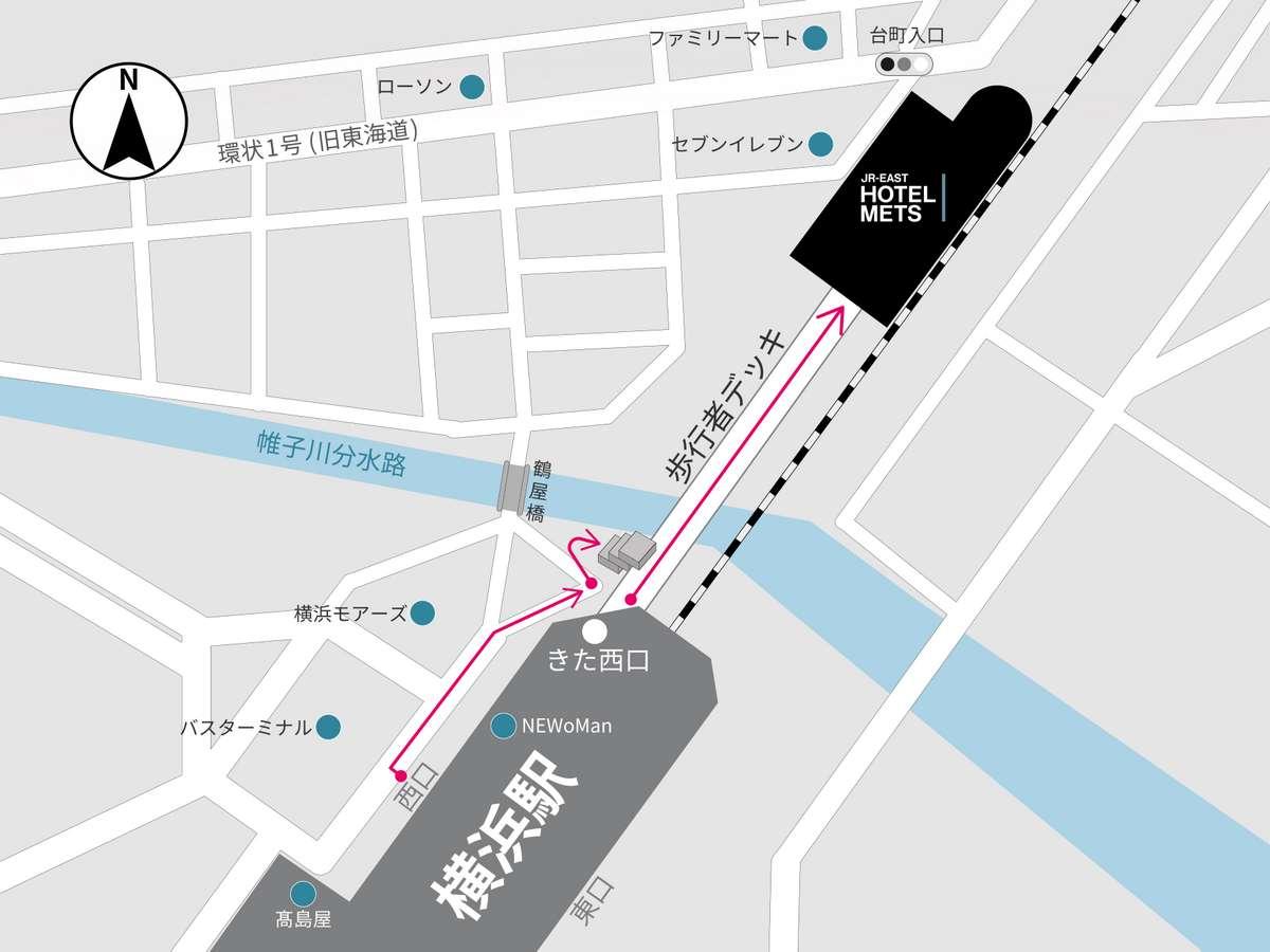【アクセス】JR横浜駅きた西口より歩行者デッキにて徒歩3分