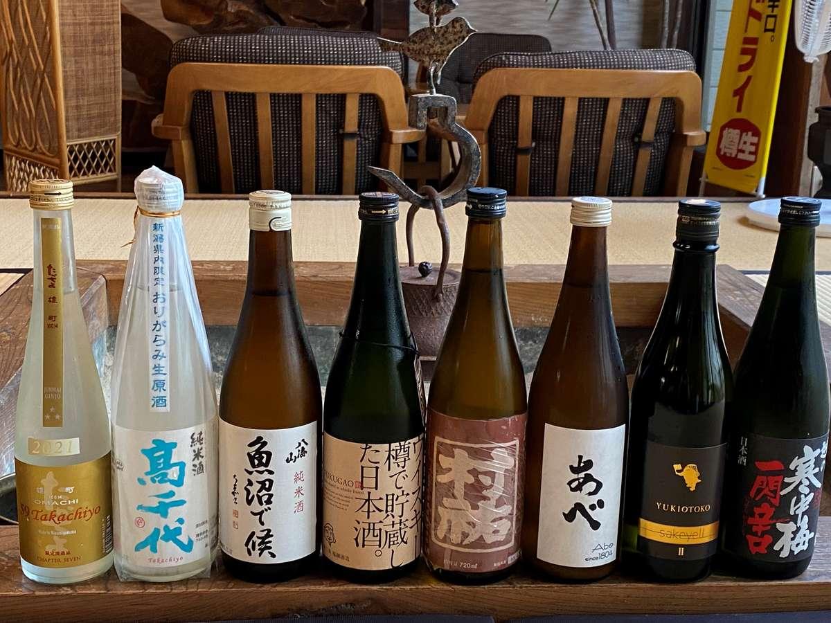 *新潟のおいしい地酒!季節に合わせて種類豊富に取り揃えております。