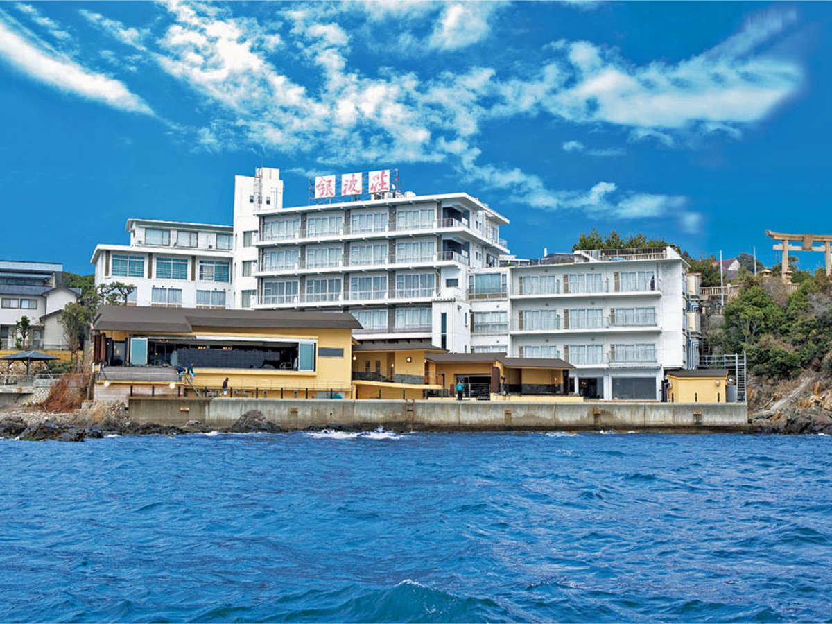 海に向かって開かれた絶景浴場「海遊大浴苑」が大変好評な銀波荘です。