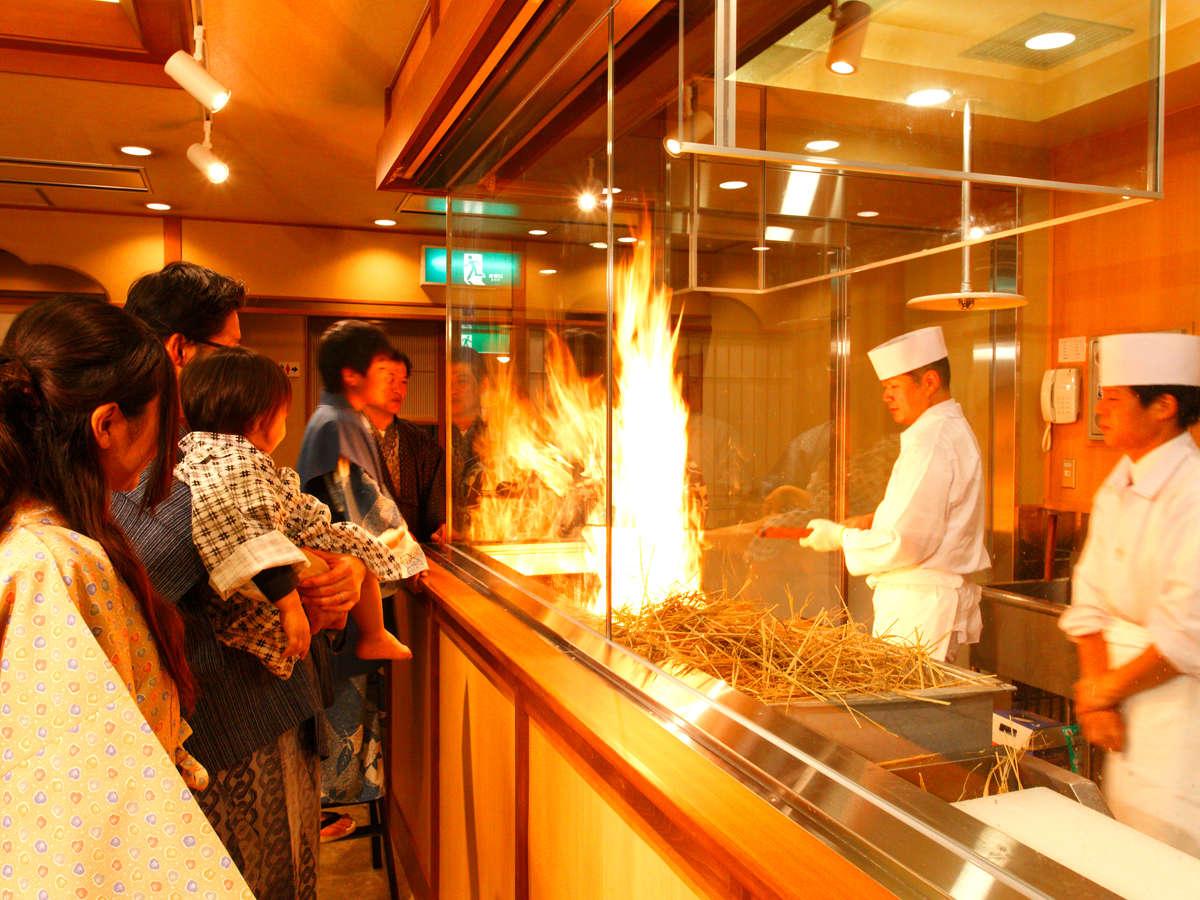 城西館のカツオは藁焼きに拘る!わら焼きたたき工房では、本場のわら焼きのカツオたたきの実演が愉しめる