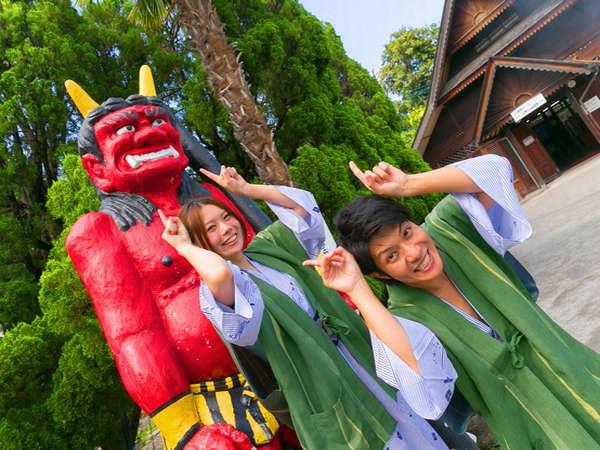 Beppu Hell  Tour close Oniyama Hotel