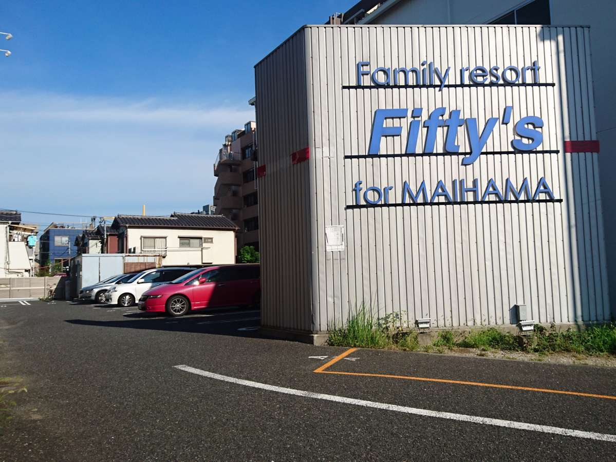 Family Resort Fifty's Tokyo