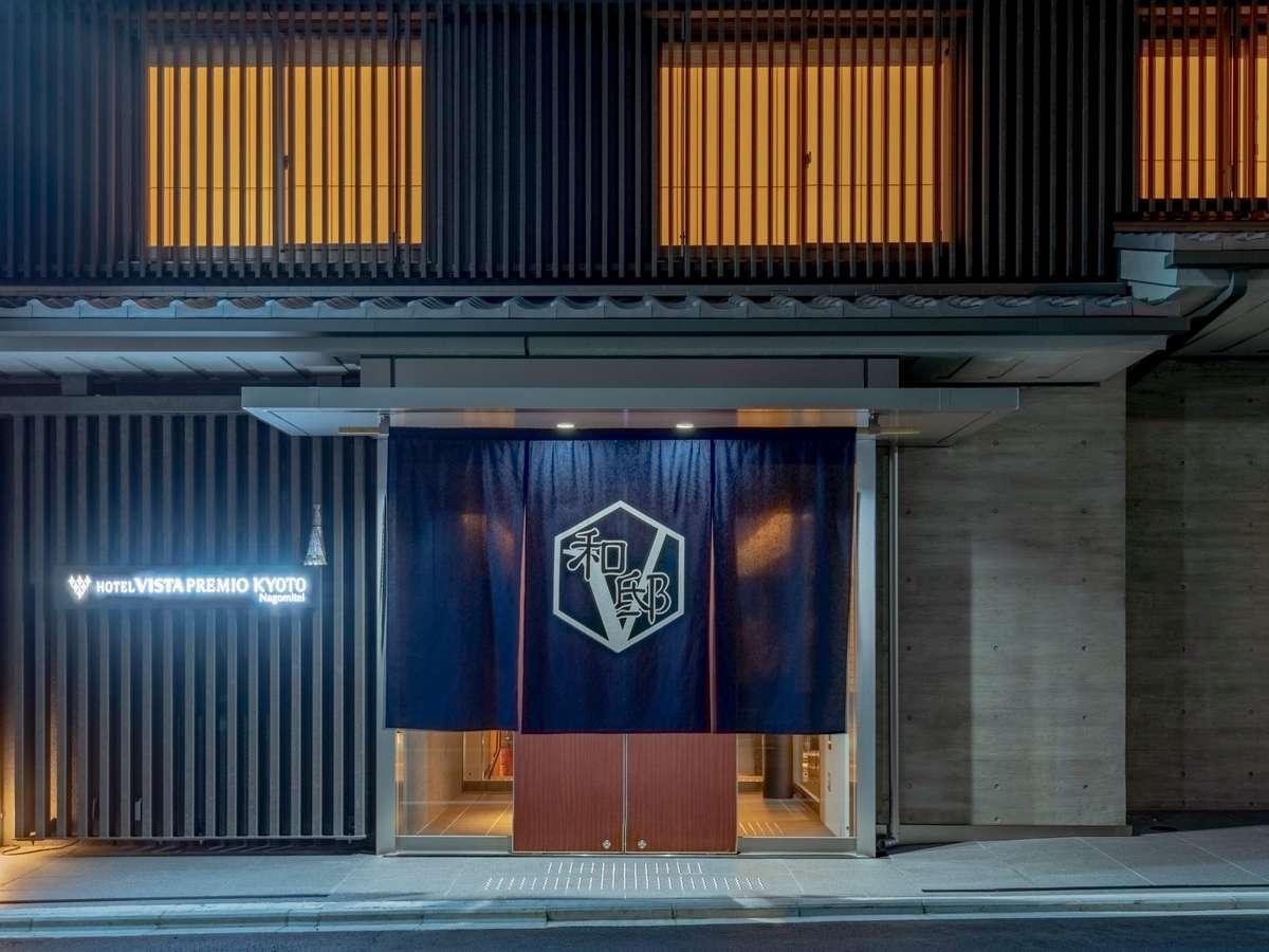 エントランス・和邸のロゴがきらりと光る