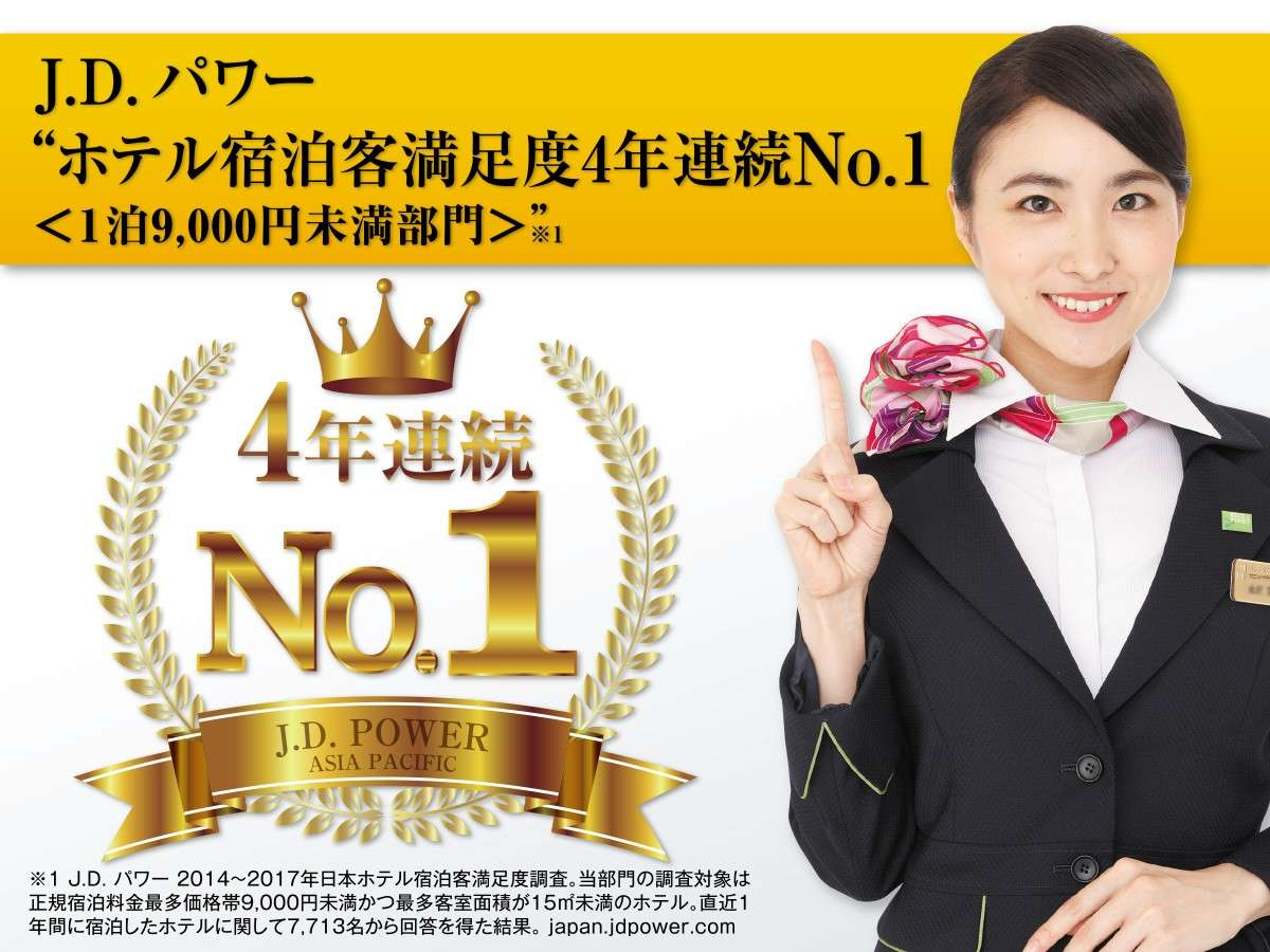 Super Hotel Namba nipponbashi
