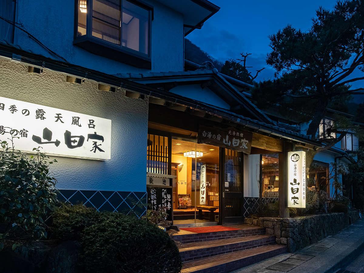 標高800mの高台に佇み、箱根外輪山を180度見渡す宿。