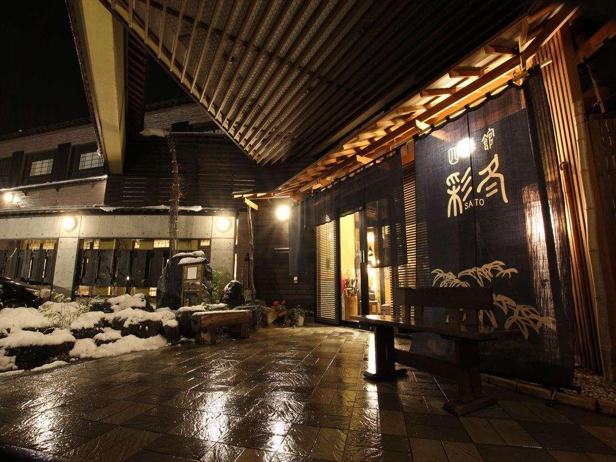 【彩冬 玄関】お客様をお迎えする玄関です!ごっゆくりお寛ぎください!