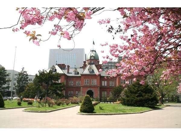 北海道庁旧本庁舎(赤レンガ)当館から徒歩約10分の観光スポット☆