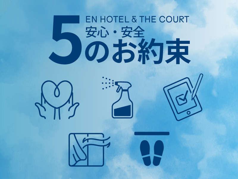 Court Hotel Asahikawa (former. Hotel Resol Asahikawa)