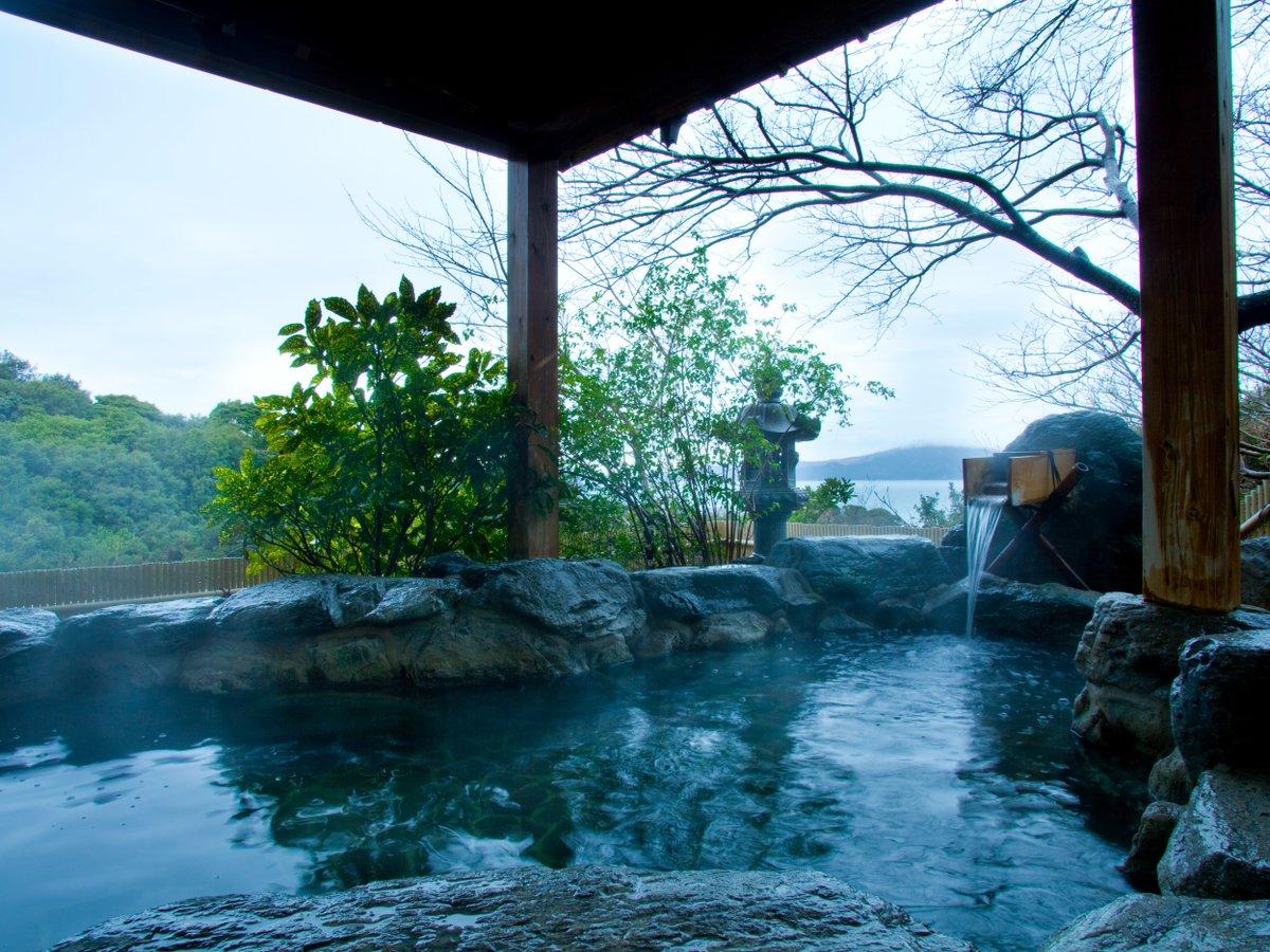 展望大浴場(うみ津みの湯)の露天風呂