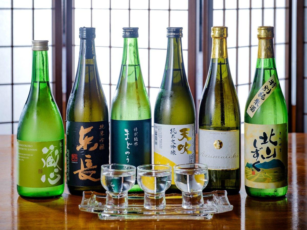 日本酒呑み比べセット