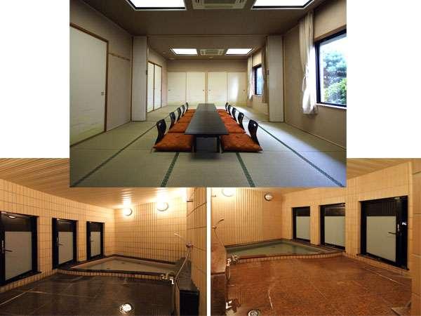 広々22.5畳の大部屋はご家族3世代でも、お仲間同士でも♪足を伸ばしてゆったり入れる無料貸切風呂☆