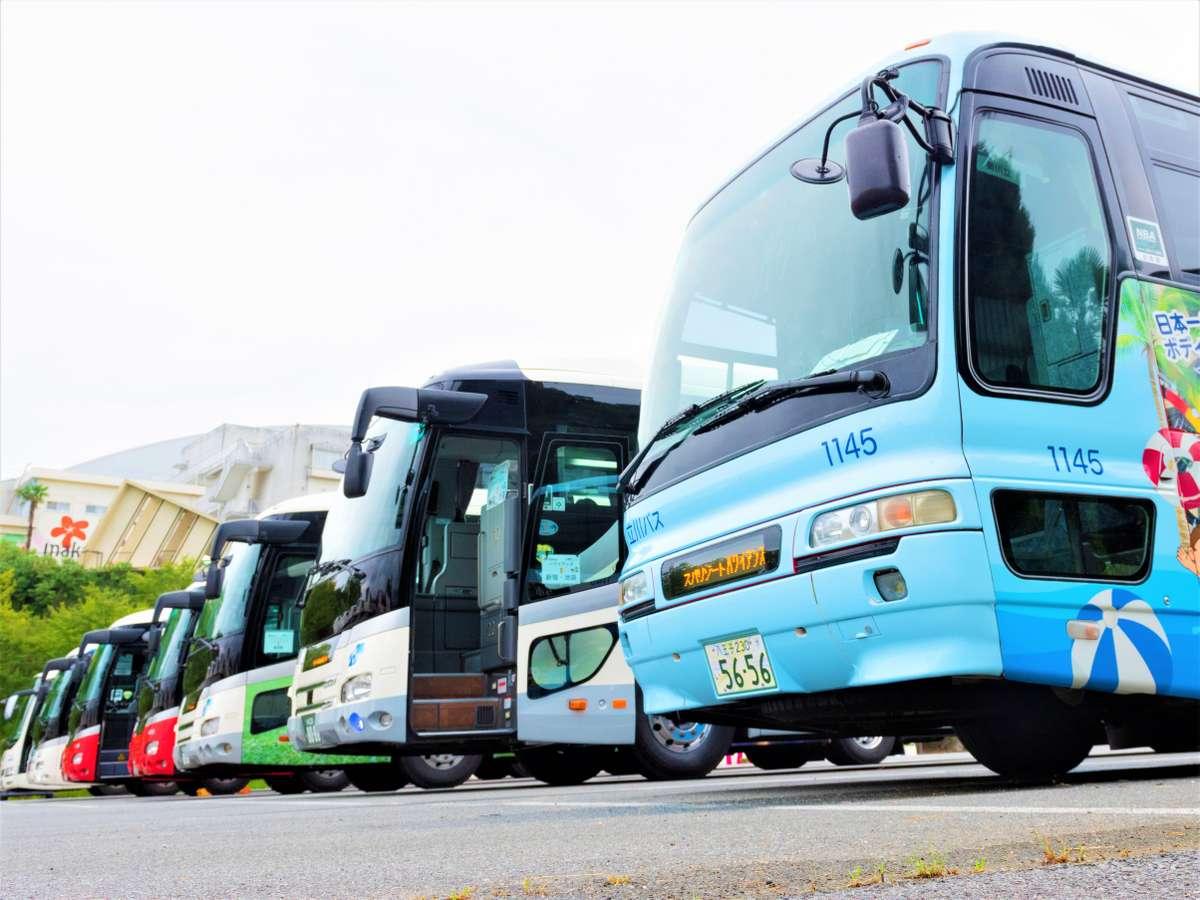 無料送迎バス ハワイアンエクスプレス