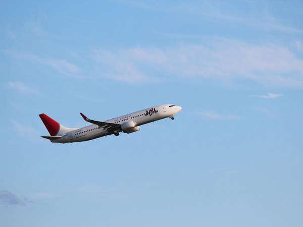 *ツインルームの窓からは、飛行機の離陸が見ることができます★