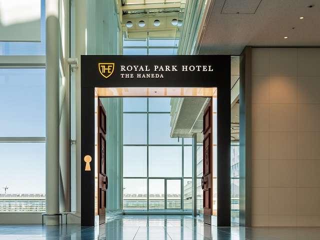 ザロイヤルパークホテル東京羽田の画像