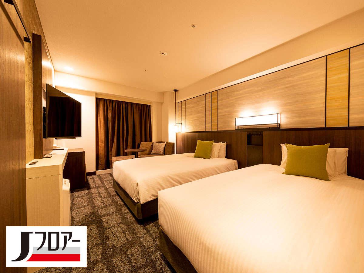 【Jフロアーツイン】ハイクラスなシモンズ製ベッドで寝心地の良さをご体感ください。