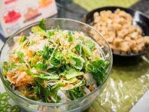 有機野菜のサラダ!